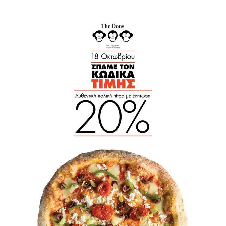 Δοκιμάστε την καλύτερη πίτσα στην καλύτερη της τιμή!!!
