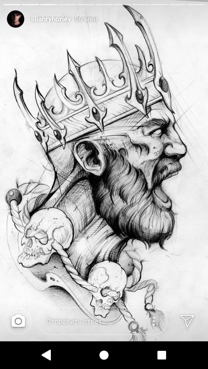 Skizzen zeichnen – 75 Bildideen #Bildideen #Skizzen zeichnen #Zeichnen – tattoo …