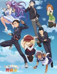 Anime.org provides high quality of anime online epsodes ,watch and free anime stream  ryuugajou nanana no maizoukin episode 001 for  free on Anime.org