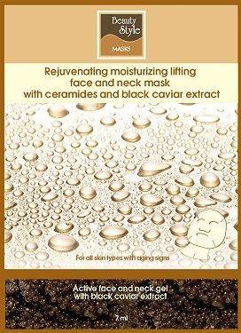Маска для лица омолаживающая Beauty Style с керамидами и черной икрой