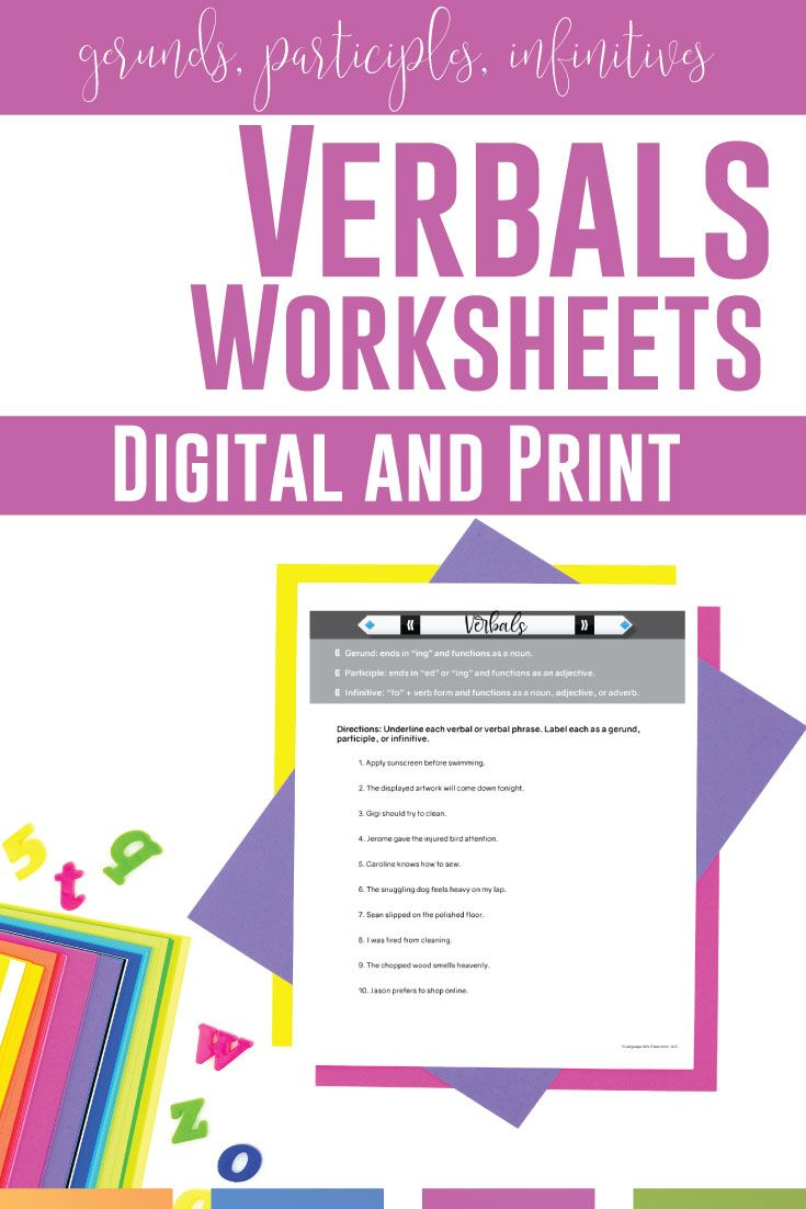 small resolution of Digital and Print Verbals Worksheets: Gerunds