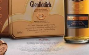 Whisky, single malt, whiskey, blended, scotch - Whiskypedia