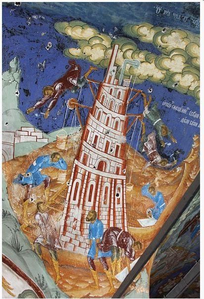 Вавилонская башня. Роспись Воскресенского собора в Тутаеве.