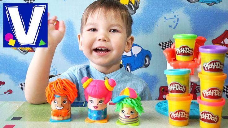 Пластилин Плей До Сумасшедшие прически. Сегодня мы открываем игровой набор Play Doh Парикмахерская, играем, делаем из пластилина разные прически. Спасибо, чт...