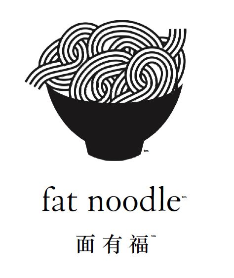 Fat Noodle (Chinese) restaurant in San Francisco - voted by Food & Wine as one of the top restaurants in the USA in 2015