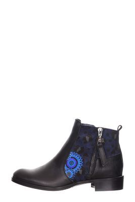 Desigual Women's Rose ankle boots.