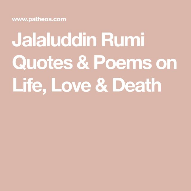 The 25+ best Poems on death ideas on Pinterest | Good love poems ...
