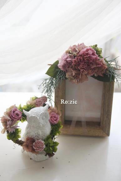 preserved flower http://rozicdiary.exblog.jp/24454327/