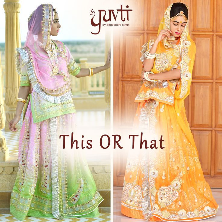 This or That! Let us know which one is your Favourite.‪#‎DesignerCollection‬ ‪#‎IndianAttire‬ ‪#‎ChooseOne‬ ‪#‎RajputiPoshak‬ ‪#‎EthnicWear‬ ‪#‎Bespoke‬ ‪#‎Yuvti‬