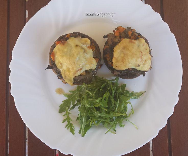 Μια χορτοφαγική γευστική πρόταση που μπορείτε να τη δοκιμάσετε είτε σαν ορεκτικό, είτε σαν κυρίως, είτε σε μπουφέ, είτε σε βραδι...