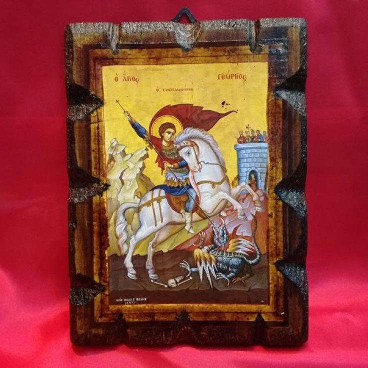 Άγιος Γεώργιος 2