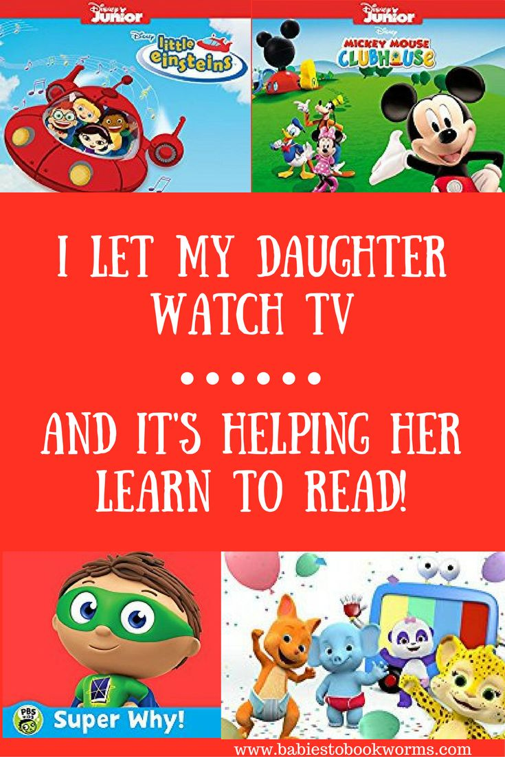Babies to Bookworms offers a list of educational television shows which can teach kids important skills and concepts. Check them out!