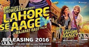 Lahore Se Aagey Ary Digital Film EID Special 26 June 2017