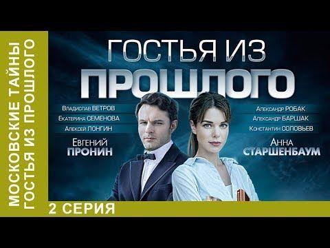 русский фильм ставка смотреть онлайн бесплатно