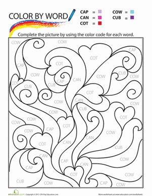 Hearts Color by Sight Word Kindergarten reading, Sight