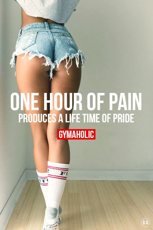 Give me more pain. I want more results!