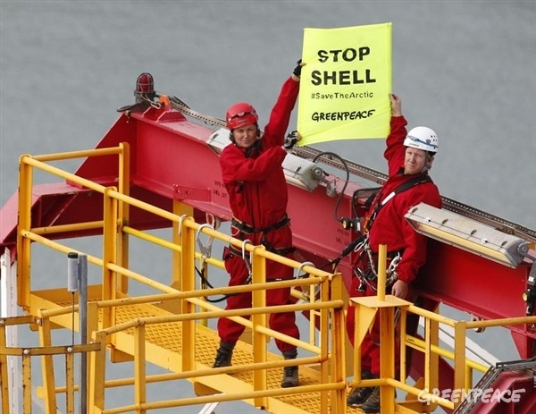 Actor Lucy Lawless joins Greenpeace New Zealand activists in stopping a Shell-contracted drillship from departing the port of Taranaki for the remote Arctic, where its exploratory oil drilling programme threatens to devastate the Alaskan coastline