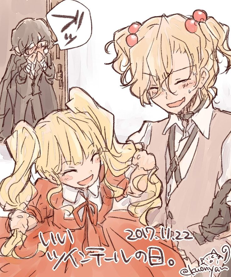 Chuuya and Elise! And look at Dazai XD
