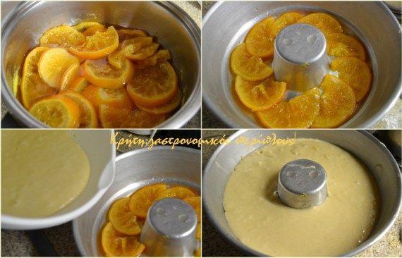 1-κέικ πορτοκαλιού4