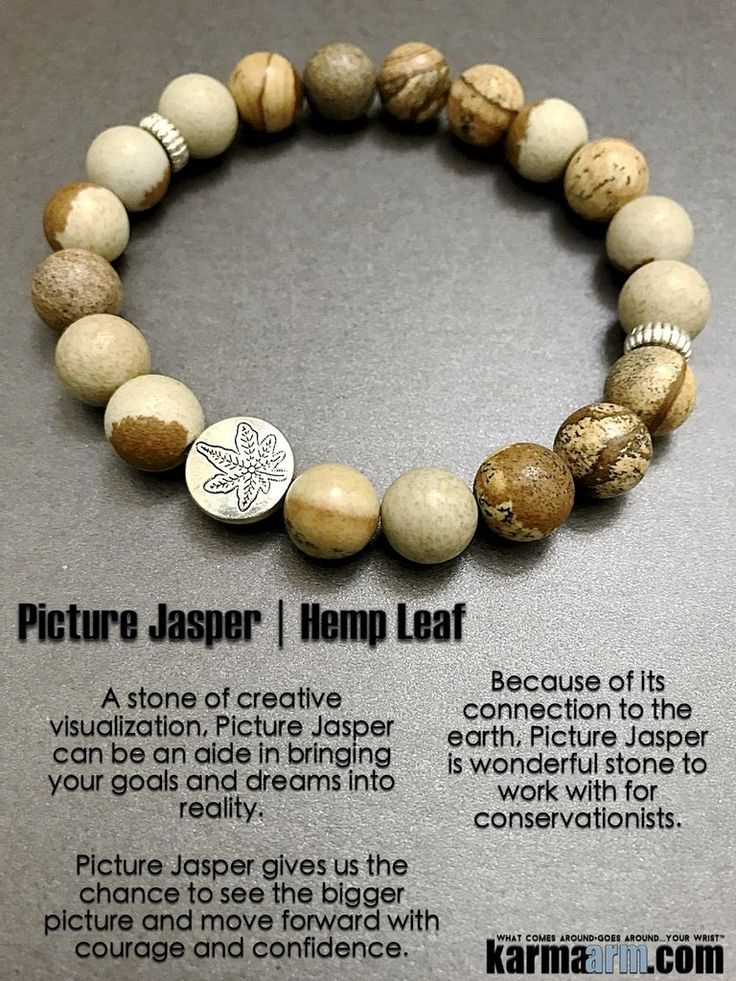 #BEADED #Yoga #BRACELETS  ♛ A stone of creative visualization, Picture Jasper can be an aide in bringing your goals and dreams into reality. #hemp #pot #leaf #EckhartTolle #Crystals #Energy #gifts #Handmade #Healing #Kundalini #LawofAttraction #LOA #Love #Mala #Meditation #TonyRobbins #prayer #Reiki #mindfulness #wisdom #Fashion #birthday #Lucky #Spiritual