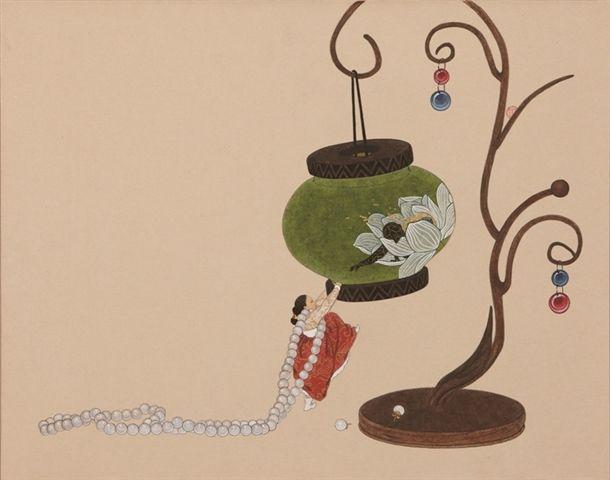 Shin Sun Mi - Lamp