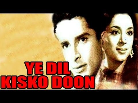 Free Yeh Dil Kisko Doon 1963 | Full Movie | Shashi Kapoor, Ragini, Jeevan, Anwar Hussain Watch Online watch on  https://free123movies.net/free-yeh-dil-kisko-doon-1963-full-movie-shashi-kapoor-ragini-jeevan-anwar-hussain-watch-online/
