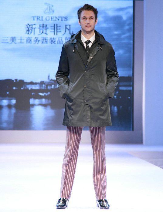 时装周. Blue Fang Lian Xin Tian 'Cheng Xiaoxiao' Works. Qingdao Fashion Week. FRC