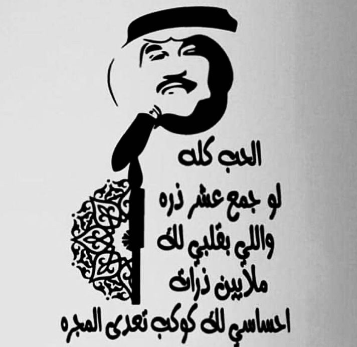 Pin By Abdulaziz Al Jaralla On Coffee Funny Art Edgy Wallpaper Aesthetic Art