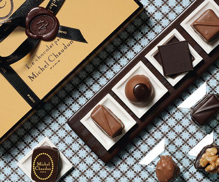 【バロタン ボンボンショコラアソート】 フランス・パリのチョコレート専門店「ミッシェル ショーダン」のボンボンショコラ。