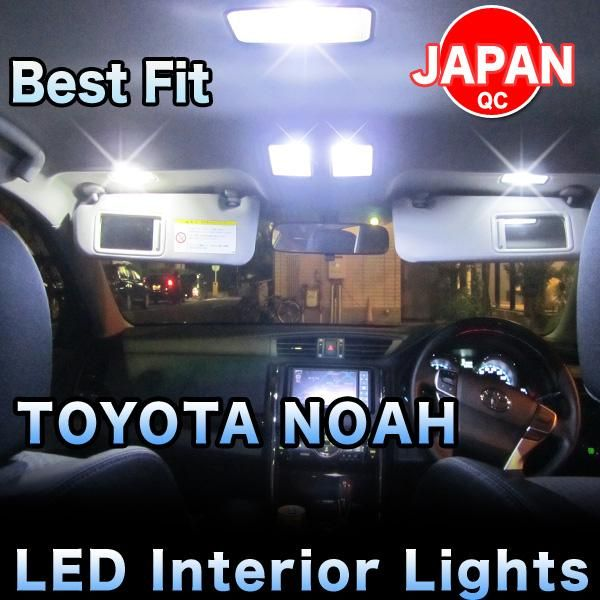 LED lights complete Interior Package 6 Pieces - TOYOTA NOAH 2014-up