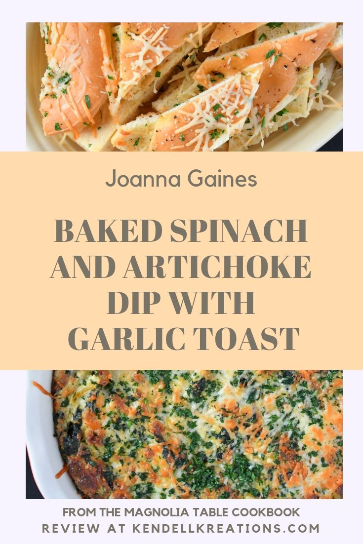 Joanna Gaines Recipe For Baked Spinach And Artichoke Dip From The Magnolia Table Cookboo Artichoke Recipes Roasted Artichoke Recipe Baked Spinach Artichoke Dip