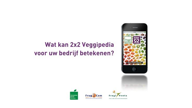 Alle ontwikkeling in Consumer Apps voor AGF. Meer info www.frugicom.nl