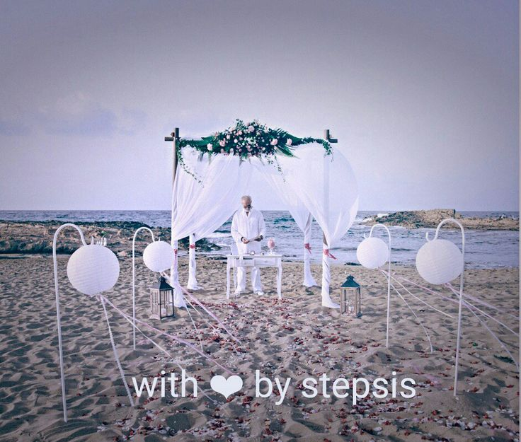 Beach wedding Crete Greece