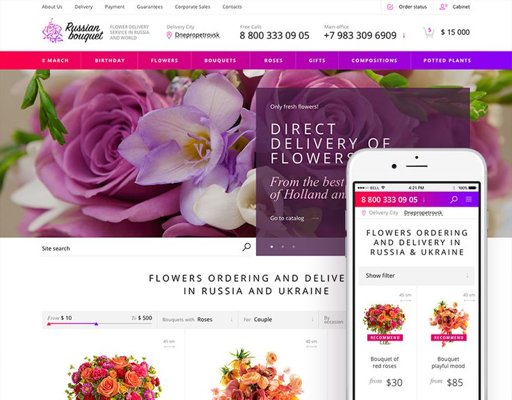 """Check out this @Behance project: """"Russian Bouquet"""" https://www.behance.net/gallery/45275931/Russian-Bouquet"""