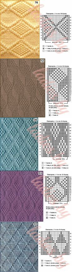 Ромбы спицами ‒ простые узоры [] #<br/> # #Knitting #Stitches,<br/> # #Knitting #Patterns,<br/> # #Stitch #Patterns,<br/> # #Of #Agujas,<br/> # #Points,<br/> # #Fantasy,<br/> # #Tissue<br/>