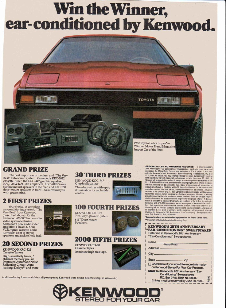 44 Best Vintage Car Audio Ads Images On Pinterest Vintage Cars