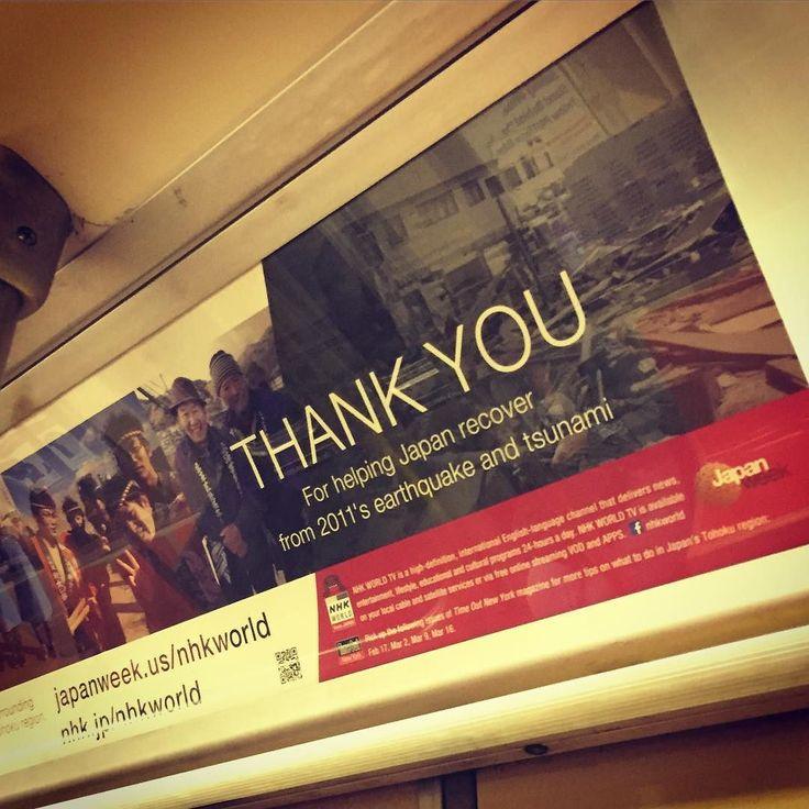 We all appreciate you. In R train 2016 early summer. --- こんな広告あったんだ私はグッときたけどなんだか控えめだなぁ起きたことのほうにトーン合わせるのもわかるがもっと派手にやればよいのにね by okadaic