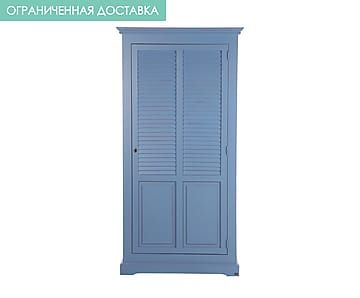 Шкаф - сосна - синий - Д96хШ50хВ190
