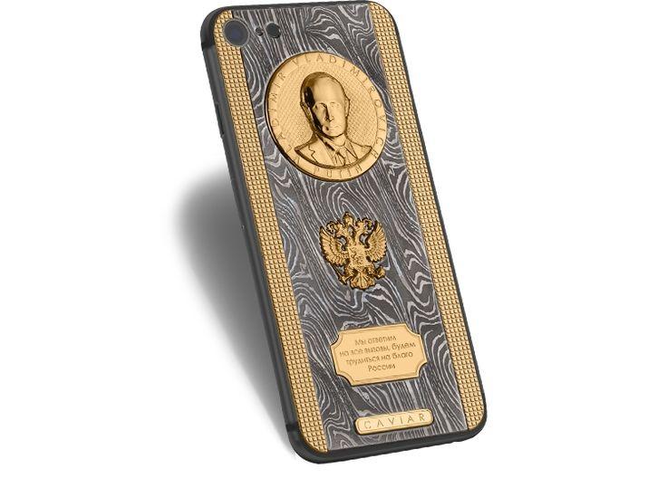iPhone 7 Дамасская Сталь: смартфон ограниченной серии ко дню рождения Владимира Путина
