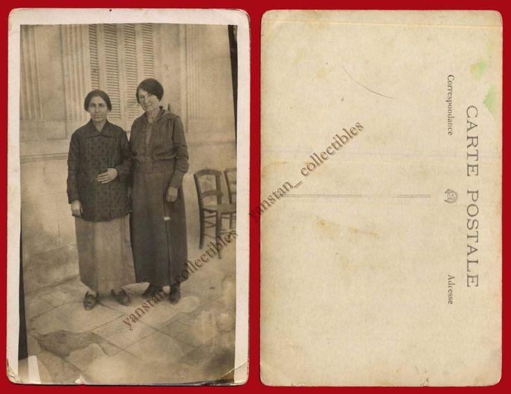 #23171 Greece 1920s. Women. Photo PC size.