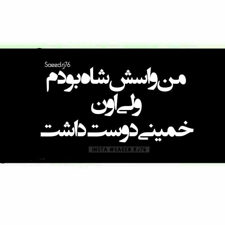 Iqbal Social Poetry And Social Issues Of 9