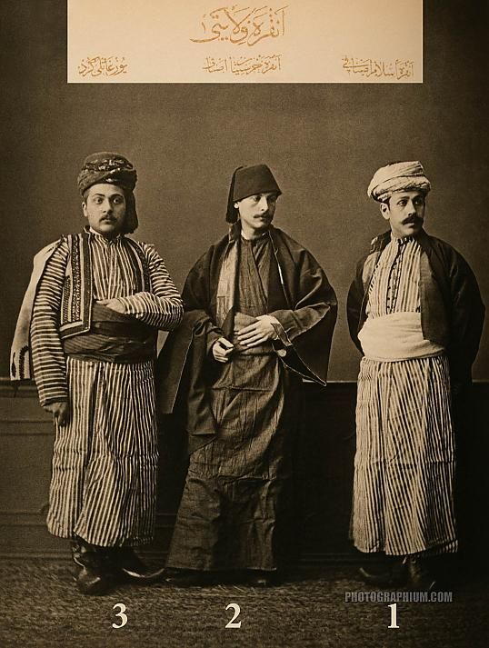 Clothing from province of Ankara, Ottoman State. 1-Muslim artisan of Ankara, 2-Christian artisan  of Ankara, 3-Kurdish man from Yozgat. Istanbul, 1873