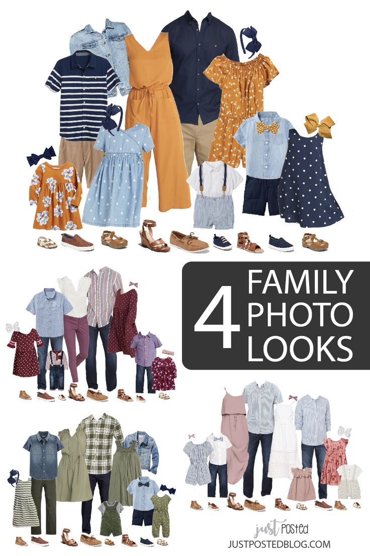 What to Wear for Family Pictures – 4 Coordinating Looks