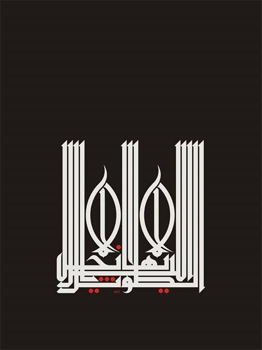 منير الشعراني ( Mouneer Alshaarani ) ألا أيها الليل الطويل ألا انجل امرؤ القيس Come clear, Oh! Long night (Imru' al-Qais)