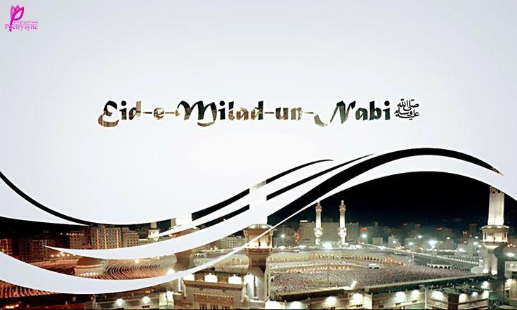 Eid Milad-un-Nabi Wishes Mubarak Wallpaper 12 Rabi-ul-Awal Mubarak Milad-e-MUSTAFA SAWW Mubarak