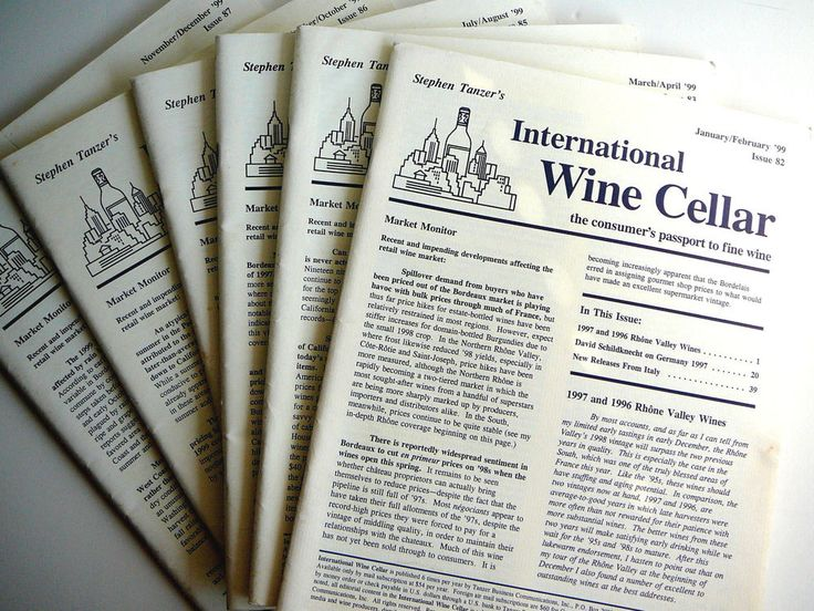 Lot International WINE Cellar REVIEWS Newsletter Wine Ratings Eng 1999 FREE ShIp