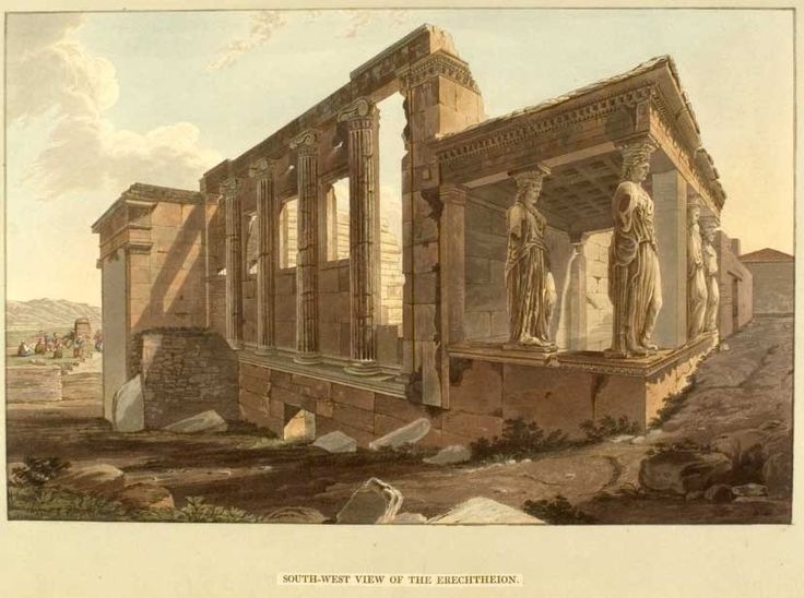 South-East View of the Erechtheion, from Views in Greece, 1821, by Edward Dodwell.