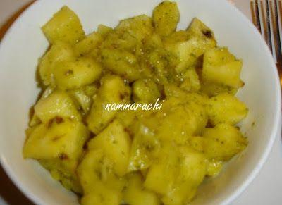 Namma Saviruchi: Pineapple chaat