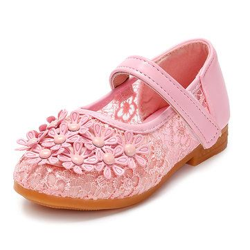 Girls China Style Embroidered Shoes Casual Dancing Flat Shoes On Sale - NewChic Mobile.