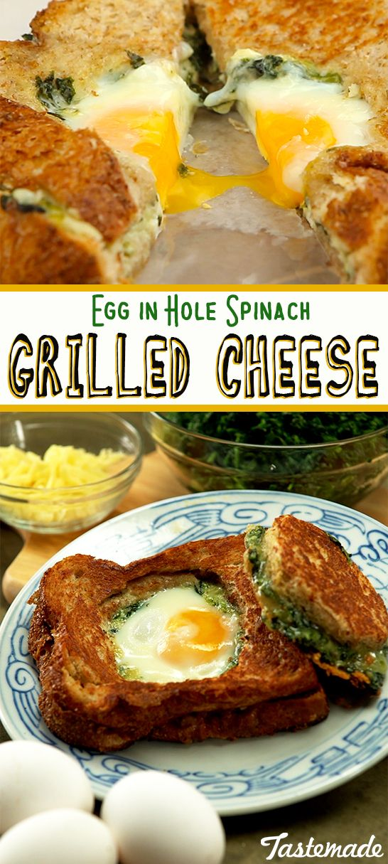 This egg in a hole grilled cheese is brilliant! Why hadn't we thought of this before? Breakfast just got 10x more interesting